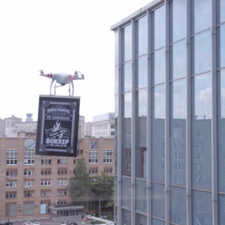 YENİ PAZARLAMA TEKNİKLERİ: DRONE-VERTISING