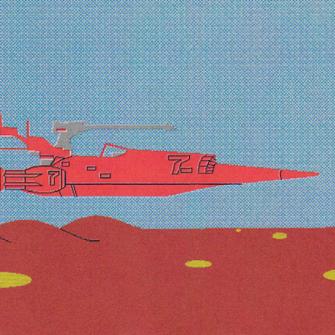 90'LAR, STAR WARS, PİKSEL ART VE ORTAOKUL ÖĞRENCİLERİ