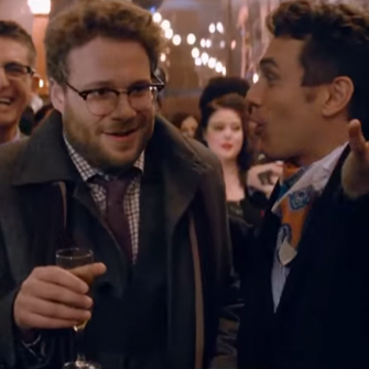 THE INTERVIEW'DAN EDEPSİZ FRAGMAN