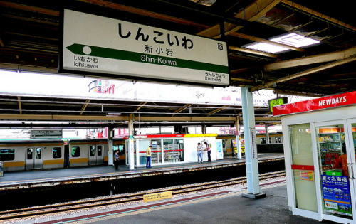 JAPONYA'NIN İNTİHAR VAKALARIYLA ÜNLÜ TREN İSTASYONU