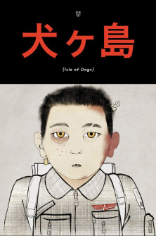 YENİ WES ANDERSON FİLMİ ISLE OF DOGS'TAN İLK TEASER POSTER