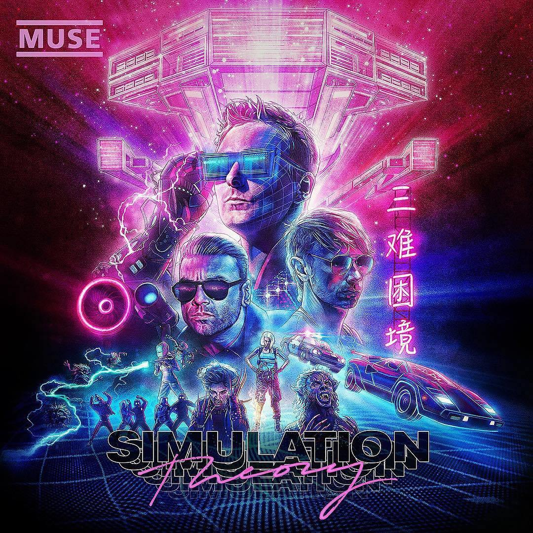 muse-simulation-album-artwork