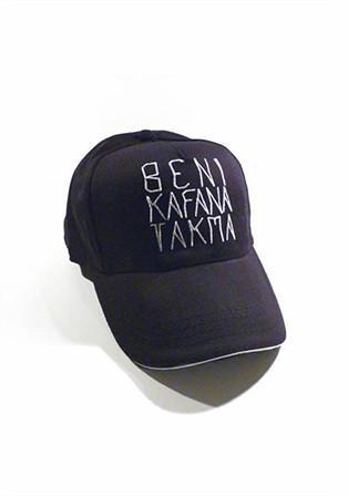 sapka1_large