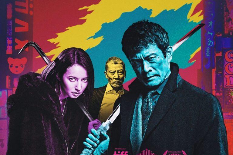 japon sinemasının kült ismi takashi miike'nin yeni filmi first love'dan fragman