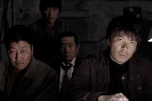 """bong joon-ho'nun memories of murder'ı """"remastered"""" versiyonuyla bir kez daha vizyona girecek"""
