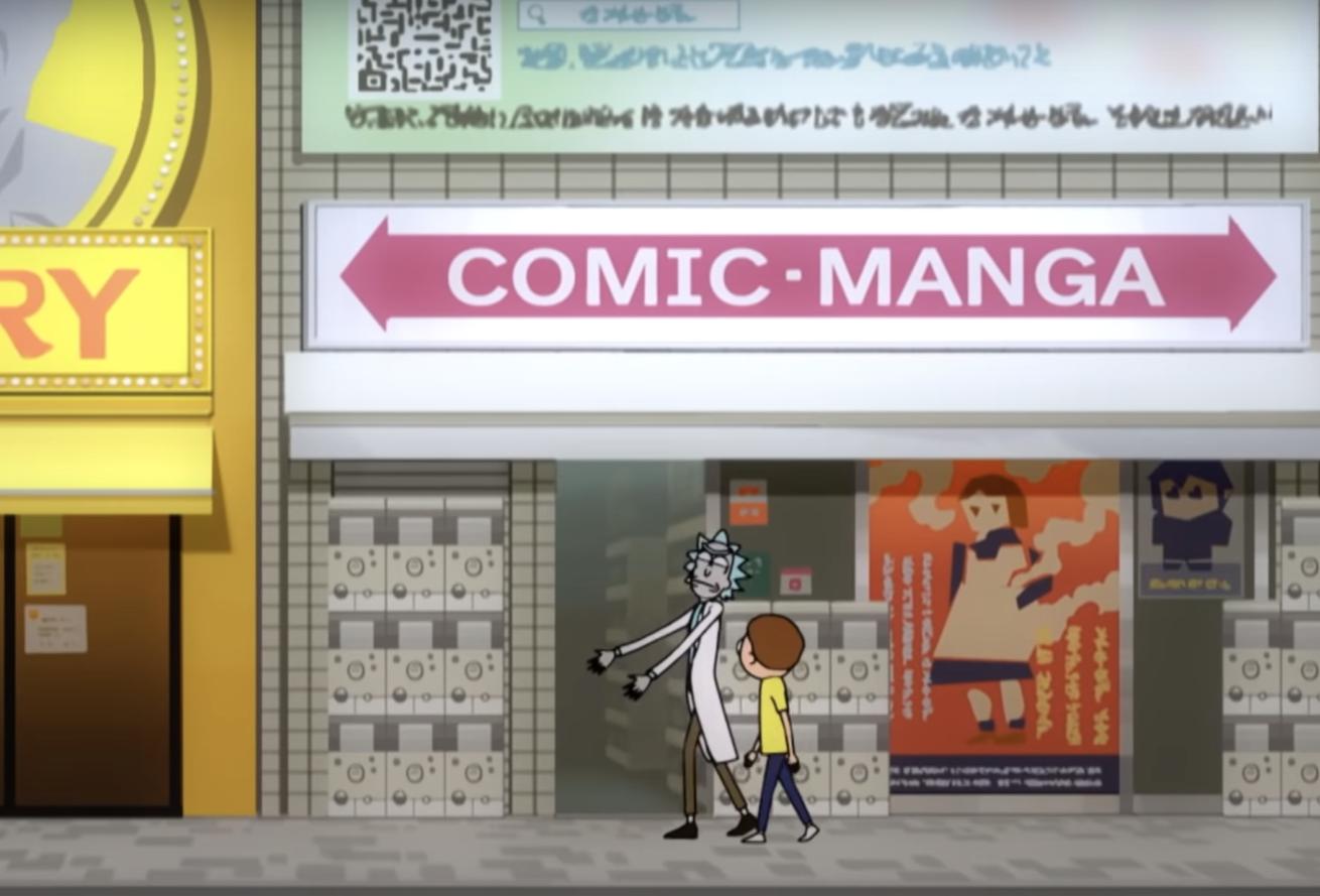 rick and morty'den 10 dakikalık anime bölümü